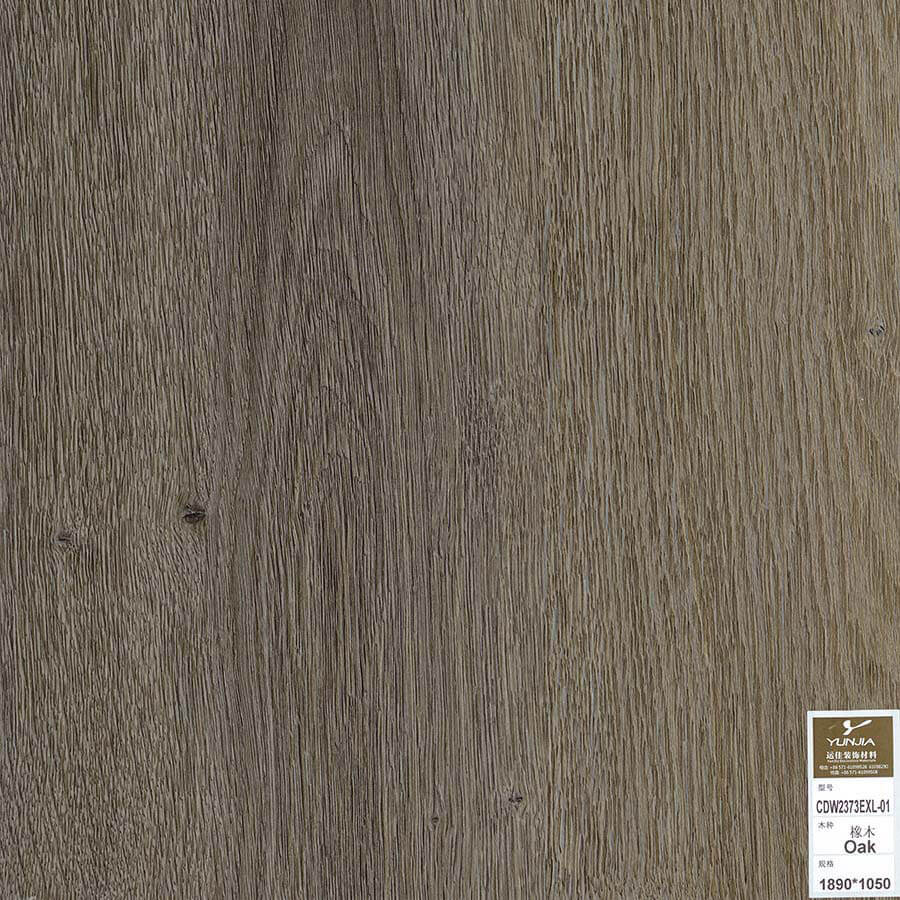 LVT Flooring 1220*180*2-5mm(Dry Back/Loose Lay/Click System) (Customized)(CDW2373EXL)