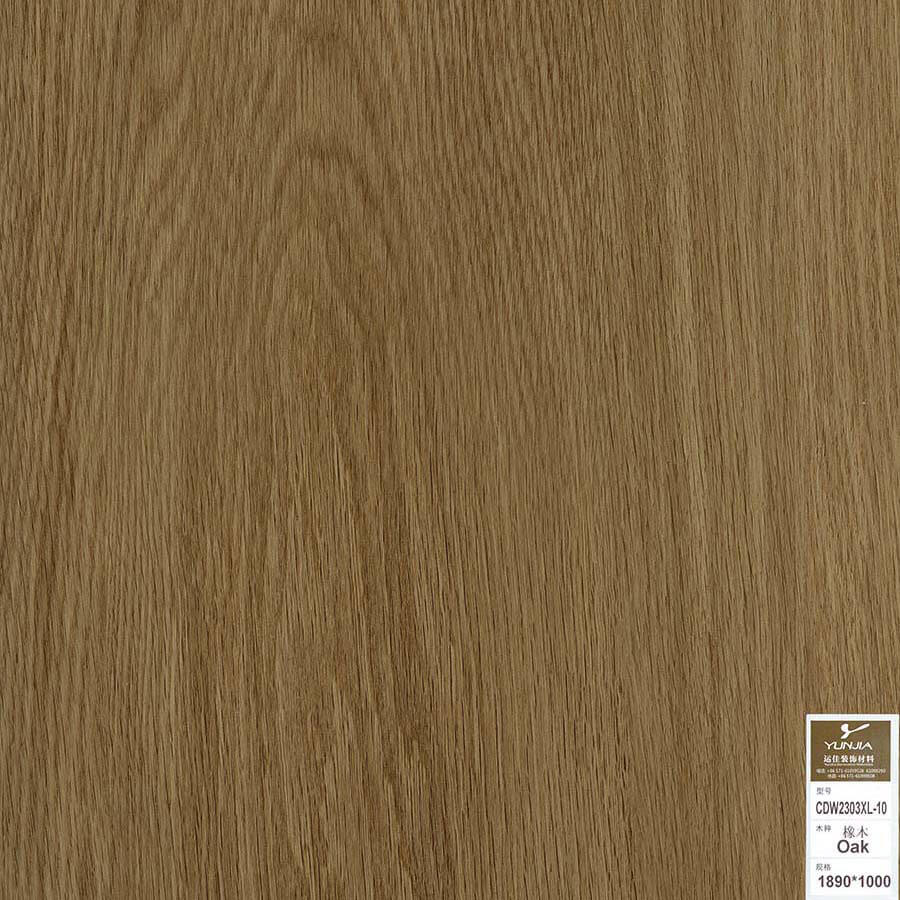 SPC Flooring 1220*180*4.0/5.0mm(customized)(CDW2303EXL)